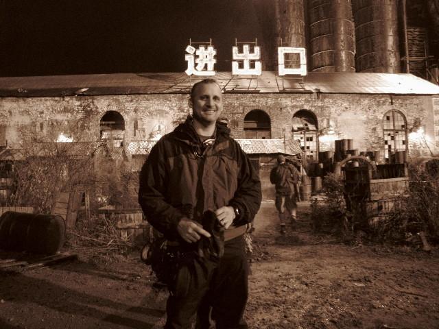 Julian De La Pena, 2008 (Photo by the Bauman Crew)